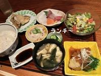 主婦の夏休み~その① - 新生・gogoワテは行く!