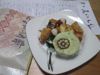 1袋で色々な味が楽しめる♪ 「おかき五郷」 - candy&sarry&・・・2
