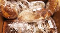 3ft@和歌山。再び通パン☆その1 - パンによるパンのための