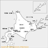 北海道旅日記2「知床」編 - 登志子のキッチン