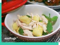 ミントパワー!チキンとパイナップルのサラダ - aiai @cafe