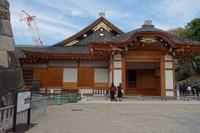 名古屋城本丸御殿 - レトロな建物を訪ねて
