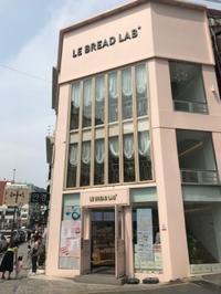GW釜山旅14. ピンクの可愛いカフェル・ブレッドラボにてお茶 - マイ☆ライフスタイル