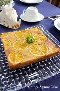 オレンジ スクエア ケーキ - SUGAR & BUTTER