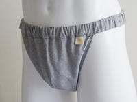 蒸れない男性パンツ。「太陽パンツ」にご注目!!! - 「肌とココロを愛おしむ布ナプと肌着marru マアル」代表naoの日記