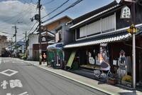 守山宿の飯盛女 - 花街ぞめき  Kagaizomeki