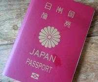 最後のパスポート - 大屋地爵士のJAZZYな生活