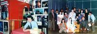 30年前のあなたは何をアンケートにお答えしました♪~♪~♪~ - Changun-kun