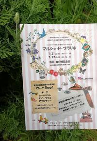 明日から - 木工雑貨 happy-house