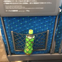 20日 新大阪へ - 香港と黒猫とイズタマアル2