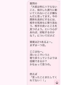 【質問編】やってとお願いしたのにやってくれない! - YOGAバカ日記帳