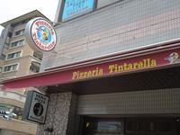 柏のピッツェリア<ティンタレッラ>でライブ - 青木純の歌う食べる恋をする