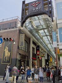大阪街歩き その3 ~道頓堀~ - Photo of the Weekend
