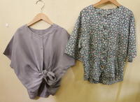 Silk blouse - carboots
