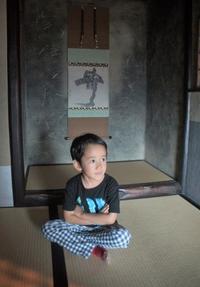 六本木ヒルズ・森美術館15周年記念展「建築の日本展」~待庵 - La Dolce Vita 1/2