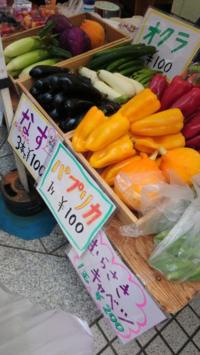 きょうの青山ファーマーズマーケット - お弁当と春の空