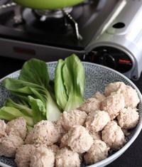 家庭料理鶏つくね鍋 - Cozy Table