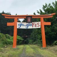 明日7/22は、月浦神社に集まれー!20180722 gla_gla FES@月浦神社 - glass cafe gla_glaのグダグダな日々。