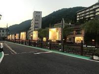 【 湯村温泉・夏の風物詩「灯篭絵巻」 】 - 朝野家スタッフのblog