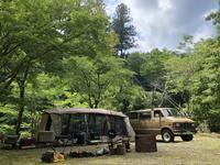 camp - D-JOURNAL