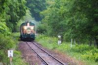 北海道~道東ぐるり乗り鉄の旅~ - ゆる鉄さんぽ