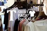 """2018 Summer T-Shirtフェア for SALE!...7/21sat"" - SHOP ◆ The Spiralという館~カフェとインポート雑貨のある次世代型セレクトショップ~"