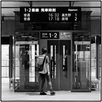 旭川発 - コバチャンのBLOG