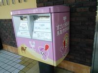 駅前でこれぞ鳥取を探す - B級出張日記