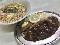 A−白+黄 / 三久食堂 / 塩草 - COCO HOLE WANT WANT!
