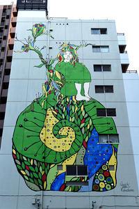 JUNICHI・苔玉壁画 - ちょっとそこまで