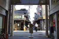 「竜馬通り商店街入り口」 - hal@kyoto