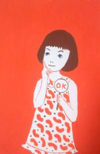1つずつ - たなかきょおこ-旅する絵描きの絵日記/Kyoko Tanaka Illustrated Diary