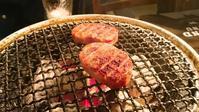 大暑の焼き肉 - Tea's room  あっと Japan
