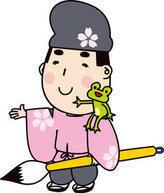 小野道風生誕の地 松河戸 - 岳の父ちゃんの PhotoBlog