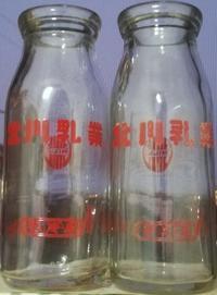 京都の牛乳瓶いろいろ その二 - ヤングの古物趣味