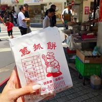 お手軽に食べらる 永康街の小吃№1:『天津葱抓餅』 - IkukoDays