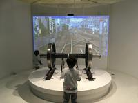 遊んで学べるてっぱくの科学ステーション! - 子どもと暮らしと鉄道と