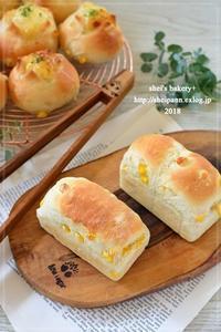 とうもろこしパンととうもろこしミニ食パン - *sheipann cafe*