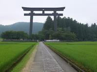 熊野古道散策 - みちくさの山歩き・里歩き
