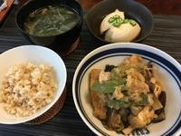 茄子のみぞれ煮とうなぎと枝豆 - HAMAsumi-Life