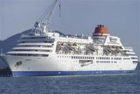 「MIRA1(旧ふじ丸)」避難所活用へ - 船が好きなんです.com