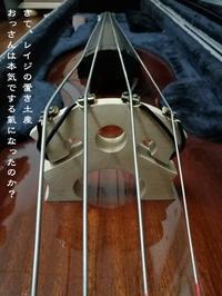 重い置き土産 - Tangled with・・・・・