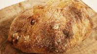 3ft@和歌山。再び通パン☆その2 - パンによるパンのための