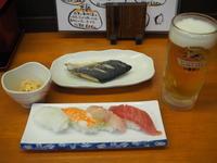 2018.06.10 穴子白焼き丼 - ジムニーとカプチーノ(A4とスカルペル)で旅に出よう