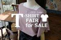 """2018 Summer T-Shirtフェア for SALE!...7/22sun"" - SHOP ◆ The Spiralという館~カフェとインポート雑貨のある次世代型セレクトショップ~"