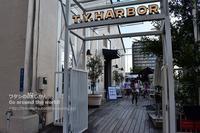 醸造所併設のブルワリーレストラン!天王洲「T.Y.HARBOR」 - ワタシの旅じかん Go around the world!
