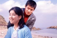 西村昭五郎「青春の海」吉永小百合渡哲也和泉雅子川地民夫和田浩治山内賢笠智衆水谷豊 - 昔の映画を見ています
