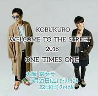 コブクロ ライブツアー2018 - 十色生活