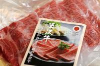 トマト&バジルすき焼き - 登志子のキッチン