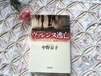 マリー・アントワネット☆ - ちくちく薔薇たいむ(*^^*)